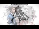 «С моей стены» под музыку песня Кая - Будь со мной (OST